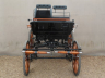 Break Exklusiv